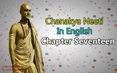 Chanakya Neeti In English – Chapter Seventeen
